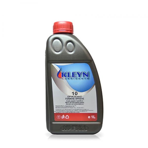 Λιπαντικα - Αμιγή ορυκτέλαια απλής ρευστότητας, κατάλληλα για απλές χρήσεις και εξωτερικές λιπάνσεις.